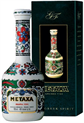 Metaxa Grand Fine